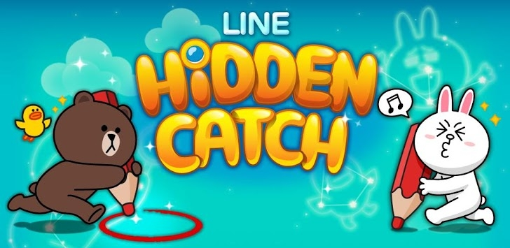LINE HIDDEN CATCH